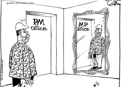 PM Office... MP Office ~ Raila...?!!