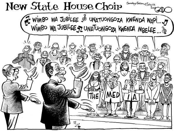 The New State House Choir