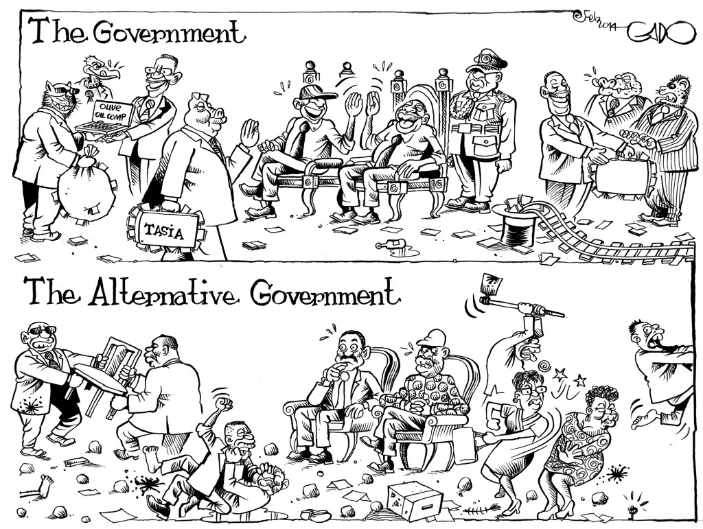 Feb 15 14 the Government and The Alternative Governmentjpg