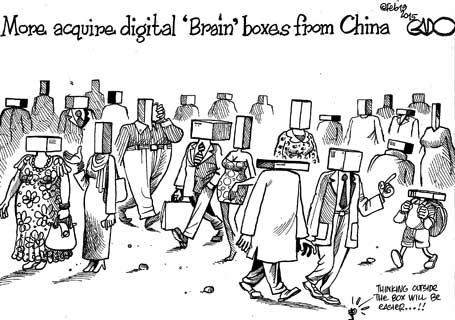 Digital 'Brain' Boxes from China