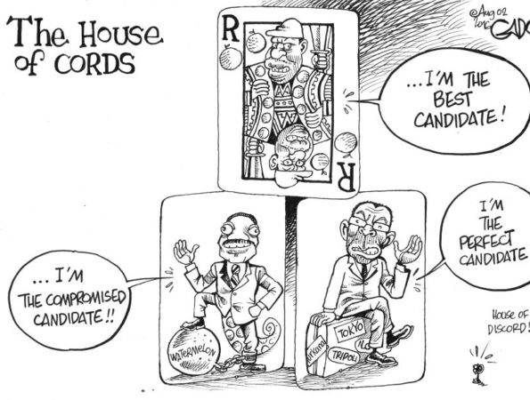 The House of CORDS!