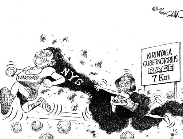 Kirinyaga Gubernotorious Race